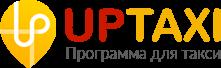 Программа для такси UpTaxi
