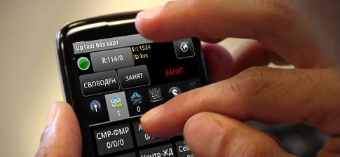 программа такси номера