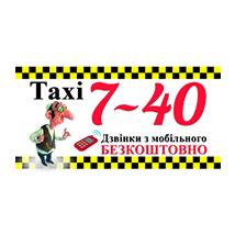 программа такси отзыв