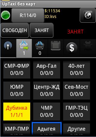 гет такси приложение для водителей скачать